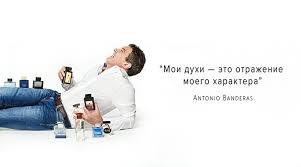 <b>ANTONIO BANDERAS</b>