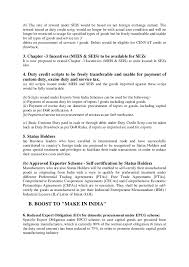 introduction to trade policy and highlights of trade policy of  8