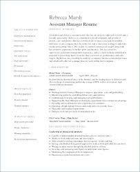 17 Unique Assistant Store Manager Resume Igreba Com