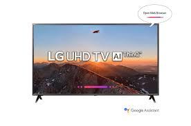 Led Tv Power Consumption Chart 55uk6360pte