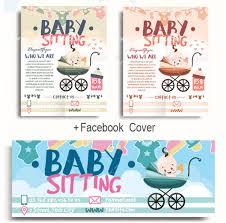 Free Printable Daycare Flyers 10 Beautiful Babysitting Flyer Templates Utemplates