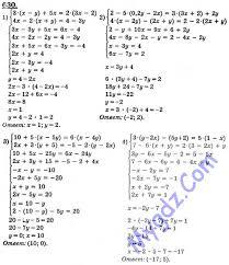 ГДЗ № по алгебре Алгебра класс Алимов Ш А Готовое  ГДЗ для 7 класса по алгебре учебник Алгебра 7 класс Алимов Ш А