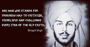 bhagat singh inspirational shayari quotes sms wishes collection  bhagat singh quotes collection