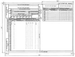 Бланк анализ контрольного диктанта по русскому языку ru Бланк анализ контрольного диктанта по русскому языку