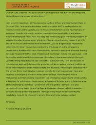 Medical School Letter Of Intent Tips Mededits