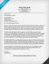 Cover Letter No Hiring Manager Name Cover Letter Samples Cover
