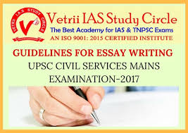 essay topics for ias mains paper term paper how to write an essay upsc ias essay question paper 2011 30