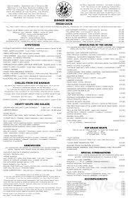 Real Seafood Company Bay City menu in ...