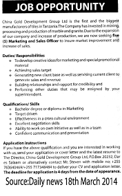 Sales And Marketing Job Description Sales And Marketing Job Description Resume Sugarflesh 1