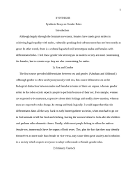 sample synthesis essays madrat co sample synthesis essays