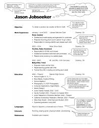 federal resume samples human resources administrator hr manager hr resume examples