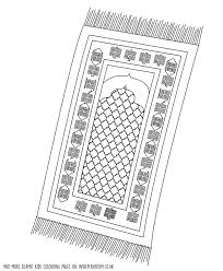 Prayer Mat Colouring Page For Kids In The Playroom