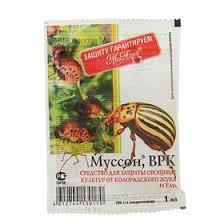 Средства от садовых <b>вредителей</b> в Бишкеке купить цена оптом и ...