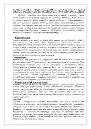 Фонд диссертаций Научный центр акушерства гинекологии и Интеллектуальная игра по истории и литературе Антюх Родкина