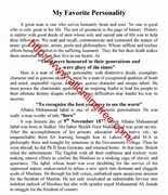Personal Statement Outline English Courses Course Descriptions Wilmington University