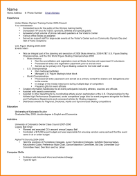 Job Resume Template Microsoft Word Related Post New Teaching