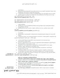 Student Resume Template Word Examples Legal Resume Template