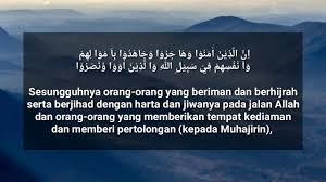 Makna Surat Al Anfal Ayat 72