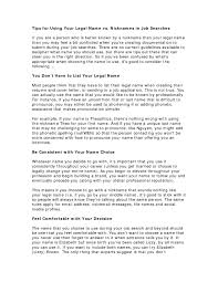 Great Email Resume File Name Ideas Example Resume Templates