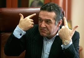 """Eu la Avicola Iași pot să fac pui Gigi Becali dacă vreau"""". 1. """"M-am certat cu Mitică Dragomir, dar fără jigniri. El m-a făcut oligofren, eu l-am făcut ... - gigi-becali"""