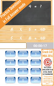 Dropping Multiplication Tables - Android Apps on Google Play