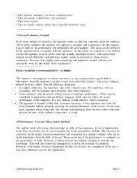 community development coordinator performance appraisal disadvantages 17