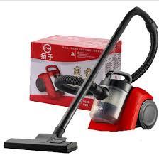 <b>Vacuum Cleaners</b> – Zoppah.com | Zoppah online