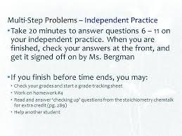 solve the multi step equations integers worksheet answers algebra 1 one math worksheets algebraic pdf printable