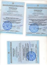 Готовый диплом купить Наши фото Готовый диплом купить Москва