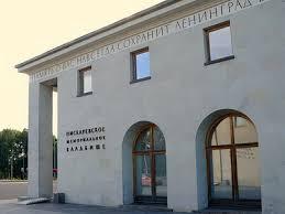 <b>Пискаревское мемориальное кладбище</b> СПб: адрес, фото