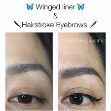 permanent makeup allows busy people to look their best at all times enhancing the beauty of those who desire more than what mother nature gave them