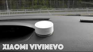 Освежитесь <b>Xiaomi</b> Vivinevo для дома и машины - YouTube