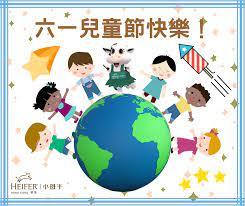 All discovery頻道 live直播 tlc 旅遊生活頻道 youtuber 中文歌曲排行榜 中文歌曲最新 中文歌曲歌單 中文歌曲歌手 人物訪談 健康生活 健身瑜伽 偶像劇 兒童歌曲 兒童節目. Facebook