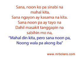 Tagalog Love Quotes For Him Beauteous A Wide Source Of Tagalog Love Quotes For Your Love Ones
