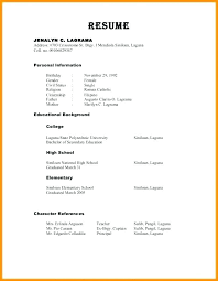 do you list references on a resumes what does references available upon request on a resume mean
