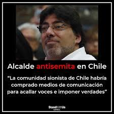 Daniel Jadue, alcalde de Recoleta,... - StandWithUs Español | Facebook
