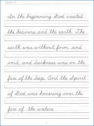 Kindergarten Writing Pages Custom Handwriting Worksheets Making Handwriting Worksheets For
