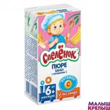 <b>Спеленок</b> - продажа и доставка товаров для детей по Перми