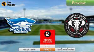 ดูบอลสด ชลบุรี เอฟซี พบ เชียงใหม่ ยูไนเต็ด (ลิงก์ดูบอล) | Thaiger ข่าวไทย