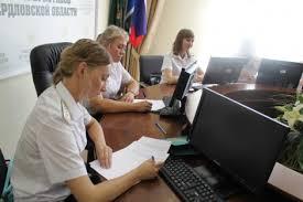 Отчёт по производственной практике в фссп exerdiotiselo Отчет по преддипломной практике в Отделе Отчет по производственной практике в Казанском районном отделе службы приставов Отчет по производственной