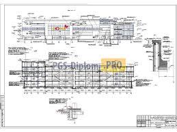 Проект строительства торгово развлекательного комплекса в г  033 Проект строительства торгово развлекательного комплекса в г Красноярск