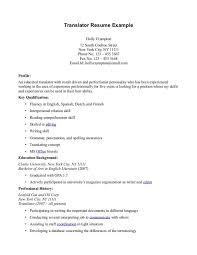 Interpreter Objectives In Resume Marieclaireindia Custom Interpreter Resume