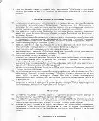 Гарантийное письмо о прохождении практики образец Портал файлов Гарантийное письмо на практику образец