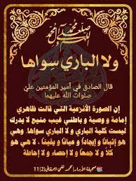 صبحكم الله بنور المهدي عجل الله فرجه الشريف - بقية الله خير لكم   Facebook