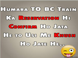 Funny Quotes Indianfunpic Awesome Latest Quotes In Hindi
