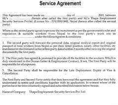 Agreement Template Between Two Parties Legal Business 2 L