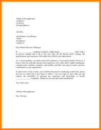 Human Resources Assistant Cover Letter Human Resource Coveretter How To Write Resources Commonpence Co 5