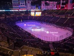 Nassau Veterans Memorial Coliseum Section 105 Seat Views