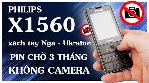 Philips X1560 ...
