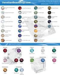 Swarovski Color Guides 2011 Free Download
